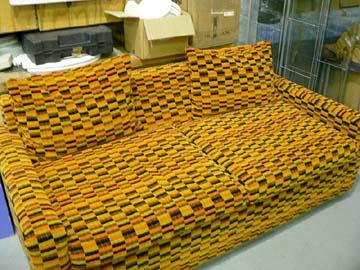 Ugly sofa (Image courtesy of Wikimedia Commons)